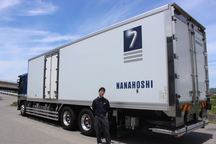 【有限会社七星運輸】女性ドライバーも活躍するトラックドライバー業界