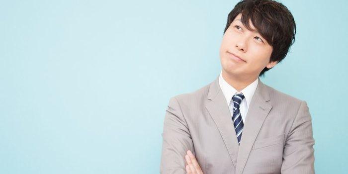 就活の面接・ESで「あなたにとって仕事とは何か」という質問のふさわしい回答とは?