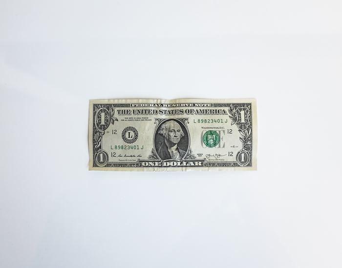 年収1300万の場合の手取り|年収1300万の人の割合・貯金状況