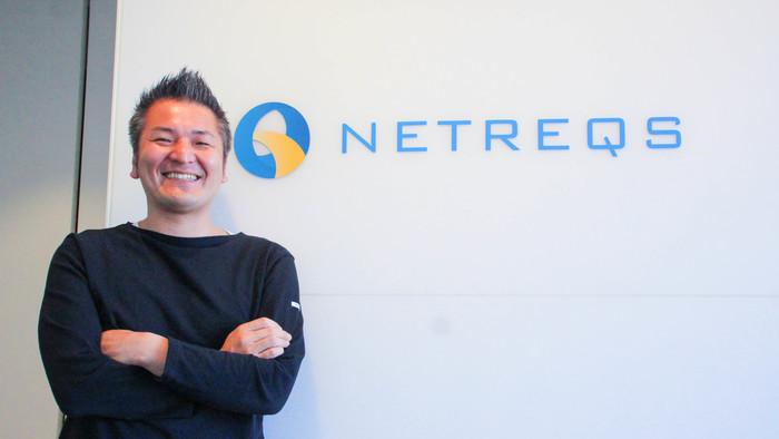【株式会社ネットレックス】ユーザーが納得のソリューションを提供できる、日本一ニッチなエクセレントカンパニーを目指す