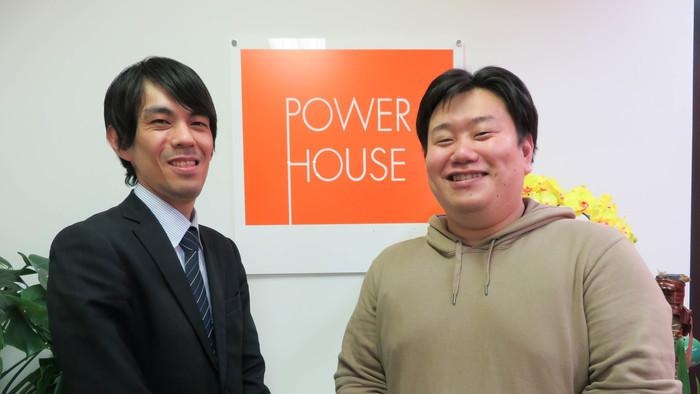 【株式会社パワーハウス】 現場の戦略に合わせたメンバー構成で、大きなパフォーマンスを発揮